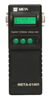 Портативный дымомер МЕТА-01МП 0.1